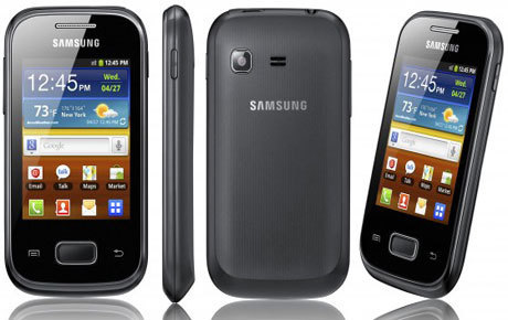 Samsung Galaxy Pocket Harga