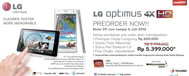 LG Optimus 4x HD Preoder di Indonesia